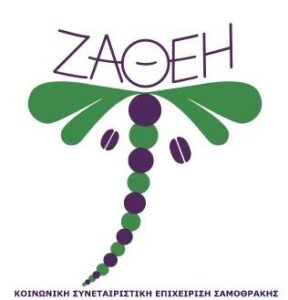 ZATHEI Logo