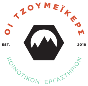 Tzoumakers Logo